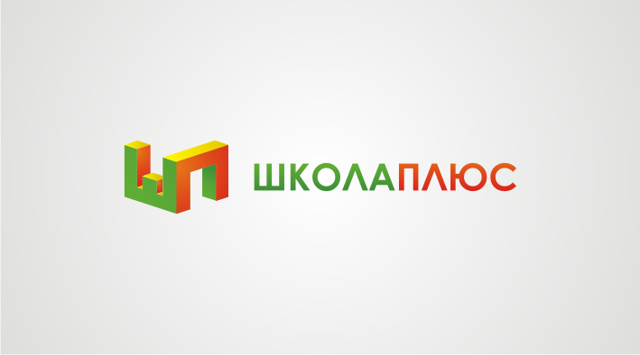 Разработка логотипа и пары элементов фирменного стиля фото f_4dad4c55f1d35.jpg