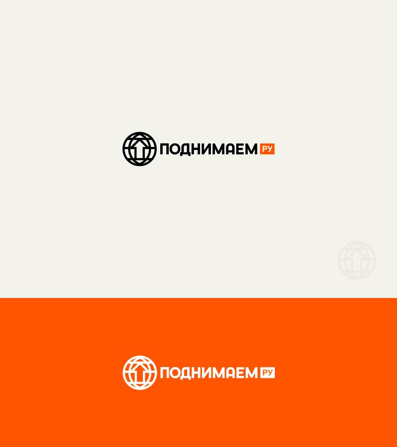 Разработать логотип + визитку + логотип для печати ООО +++ фото f_6875547027cdffd9.png