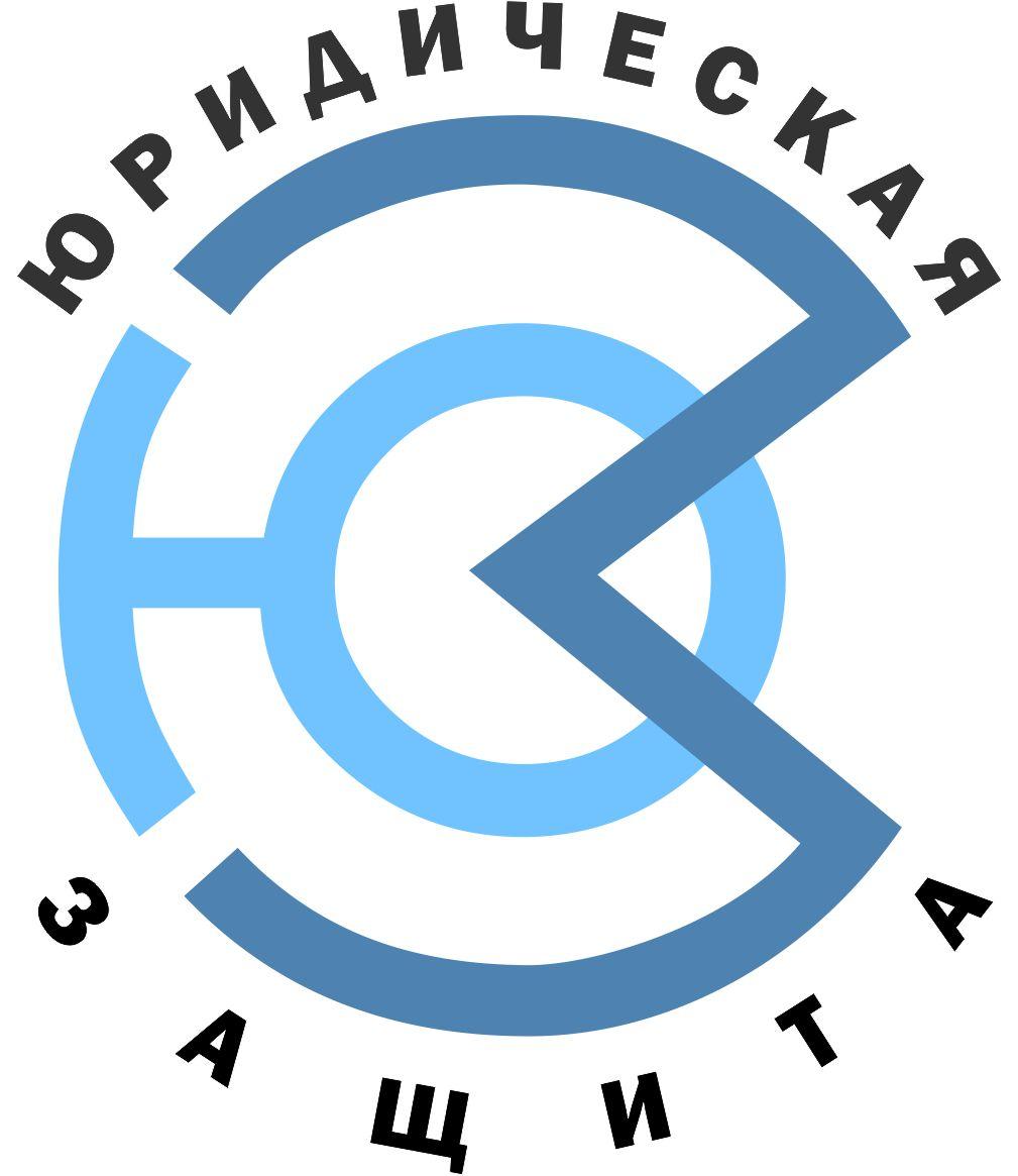 Разработка логотипа для юридической компании фото f_35655ddcc840b22c.jpg