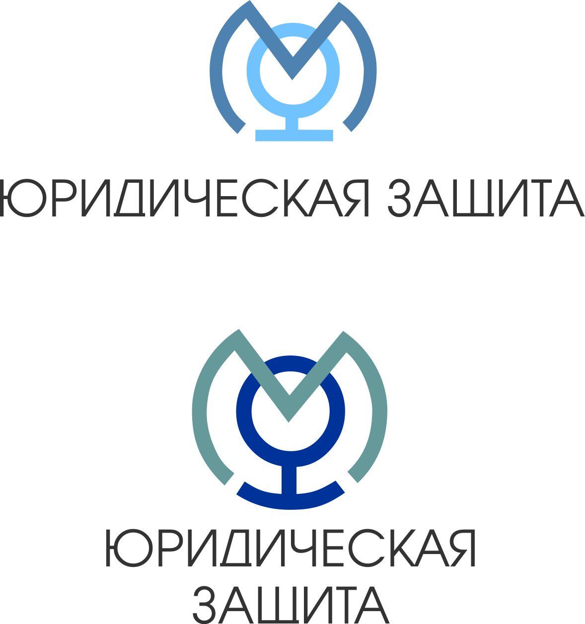 Разработка логотипа для юридической компании фото f_78455ddd01d18d5e.jpg