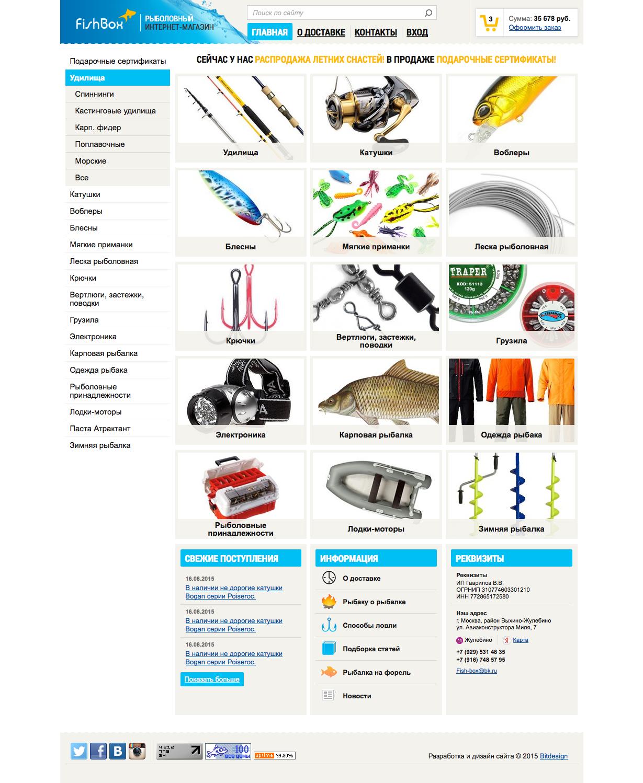 Адаптивная верстка интернет магазина fishbox