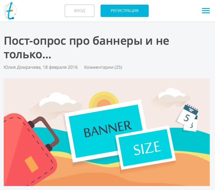 Wordpress Travelpayouts