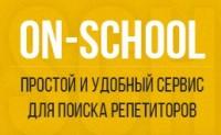 Адаптивная верстка ON-SCHOOL