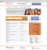 Smile group (адаптивная верстка)