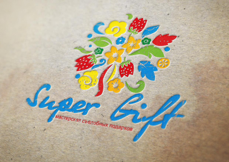 """Разработка логотипа для мастерской съедобных подарков """"Super Gift"""""""