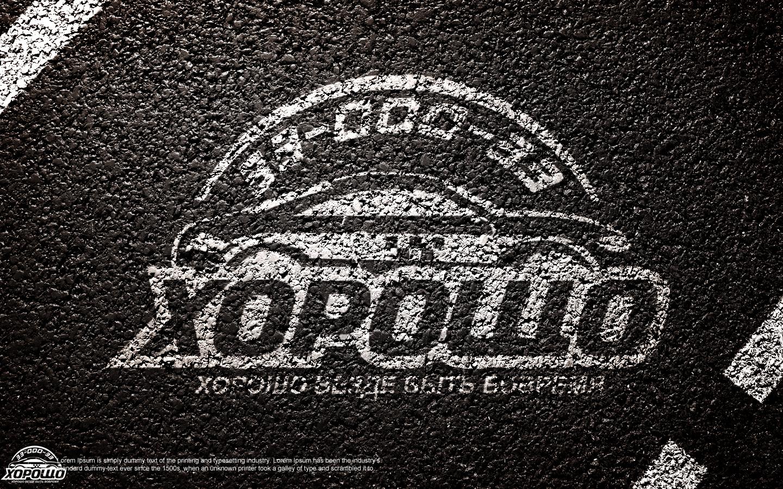 """Разработка логотипа для такси """"Хорошо"""""""