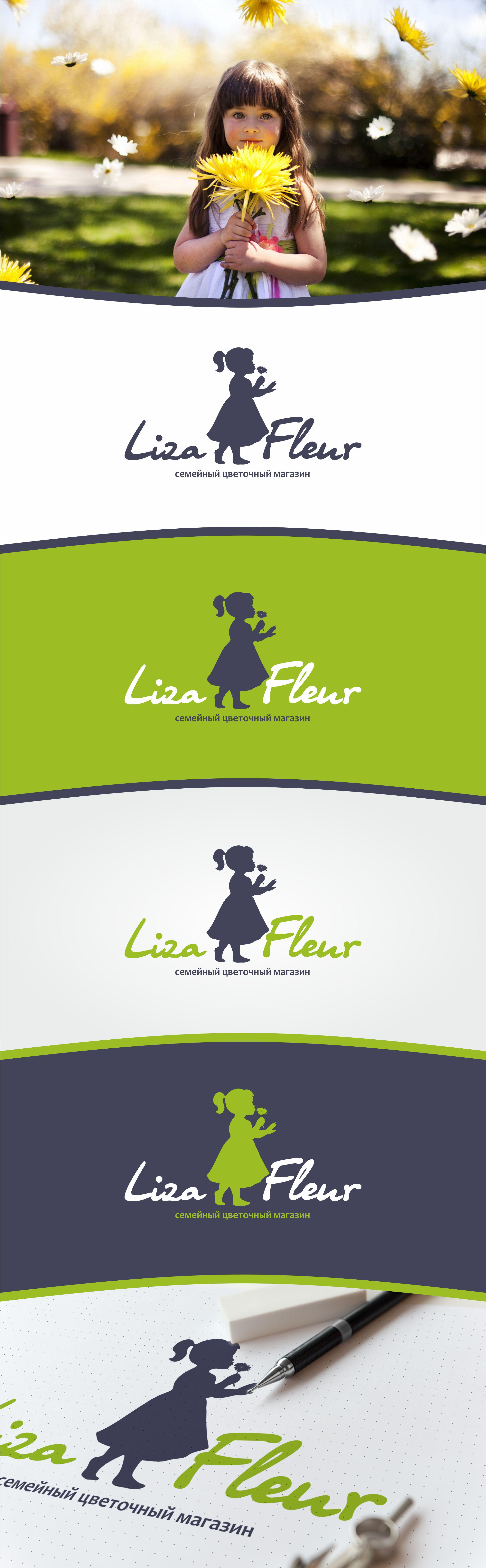 """Разработка логотипа для семейного цветочного магазина """"Liza Fleur"""" →"""