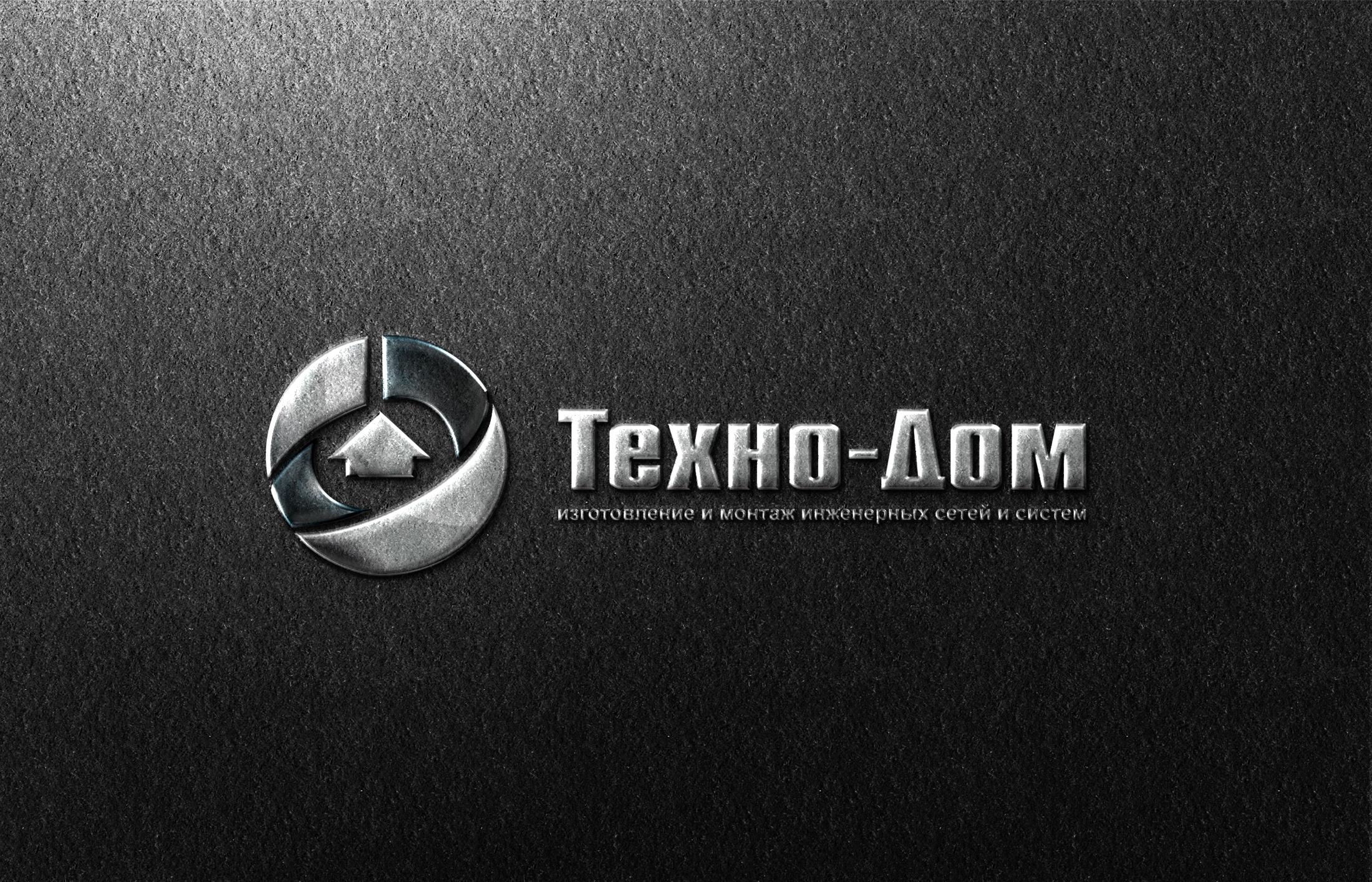 Техно-дом (1-е место в конкурсе)
