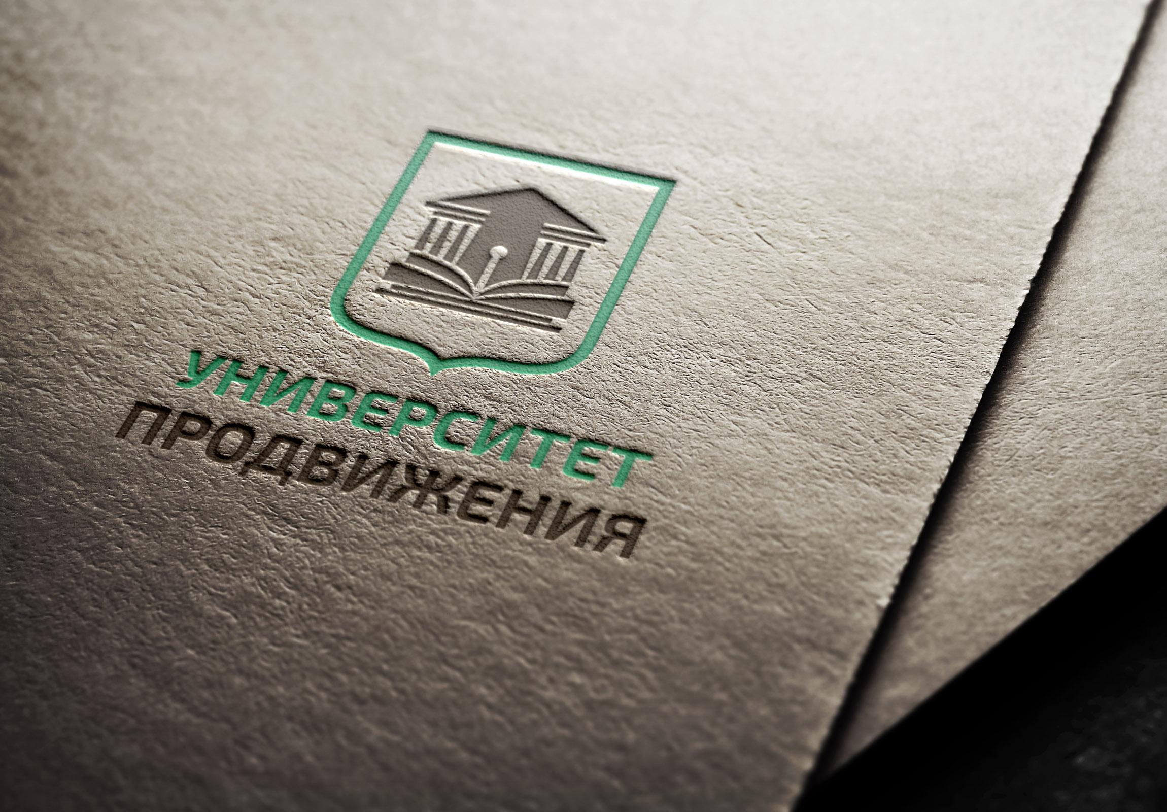 """Разработка логотипа для Центра обучения продвижению в интернете """"Университет продвижения"""""""