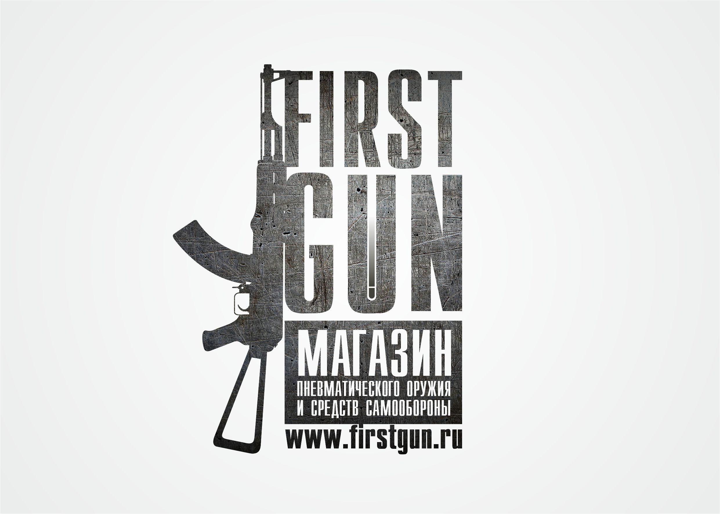 """Разработка логотипа для магазина по продаже пневматического оружия и средств самозащиты """"First Gun"""""""