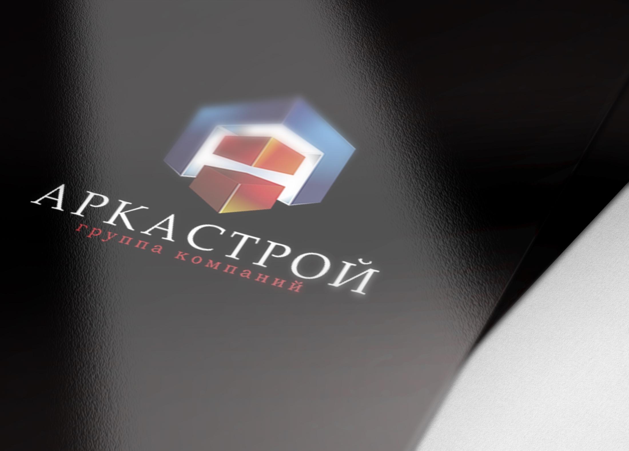 АРКАСТРОЙ группа компаний