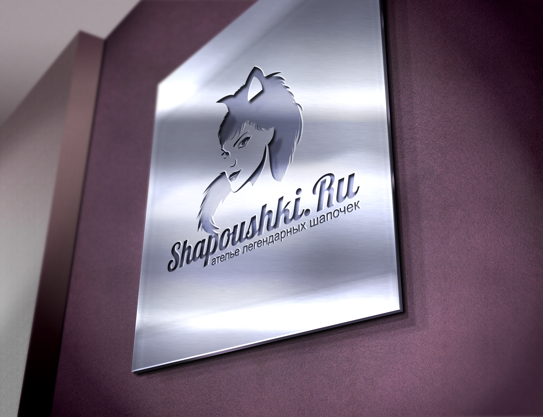 Shapoushki