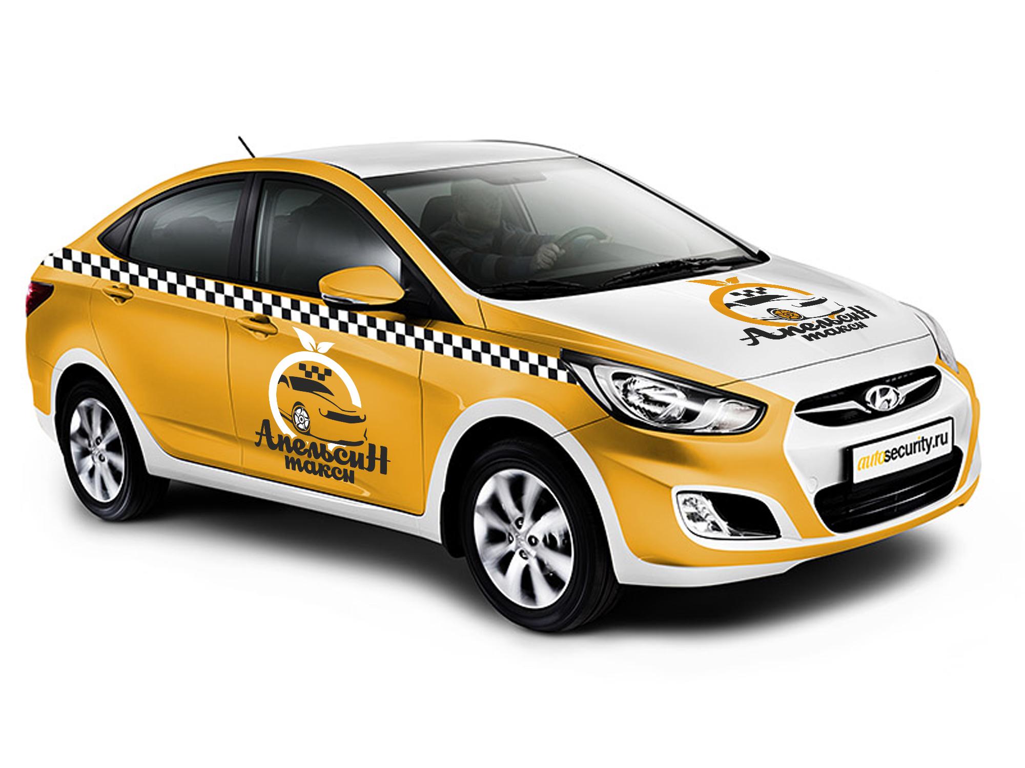 """Логотип для службы такси """"Апельсин"""""""