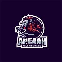Спортивный клуб «АРСЛАН» →
