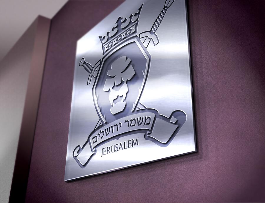 Разработка логотипа. Компания Страж Иерусалима фото f_05451e8a52fde1a5.jpg