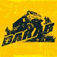 """Разработка логотипа автомобильной тематики для модели аккумуляторов """"DAKAR"""""""