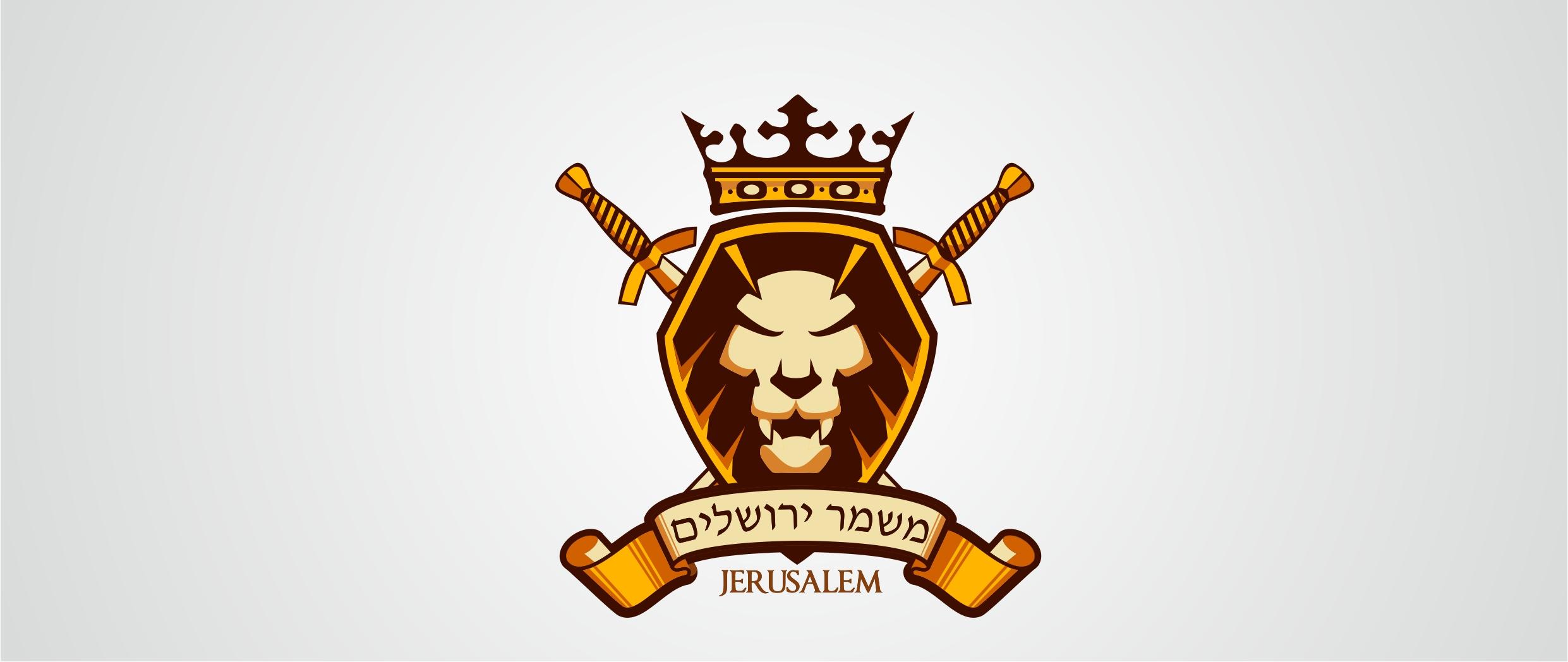 Разработка логотипа. Компания Страж Иерусалима фото f_20551f89a528d3e3.jpg