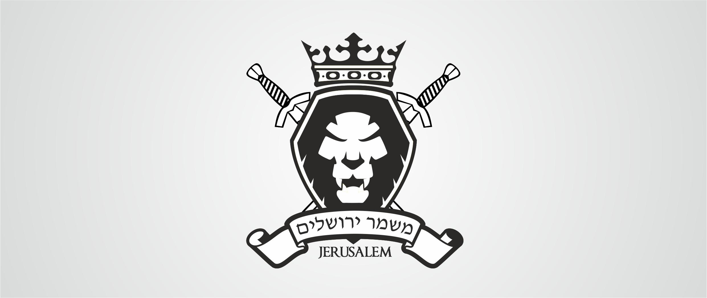Разработка логотипа. Компания Страж Иерусалима фото f_23551f89a46b6724.jpg