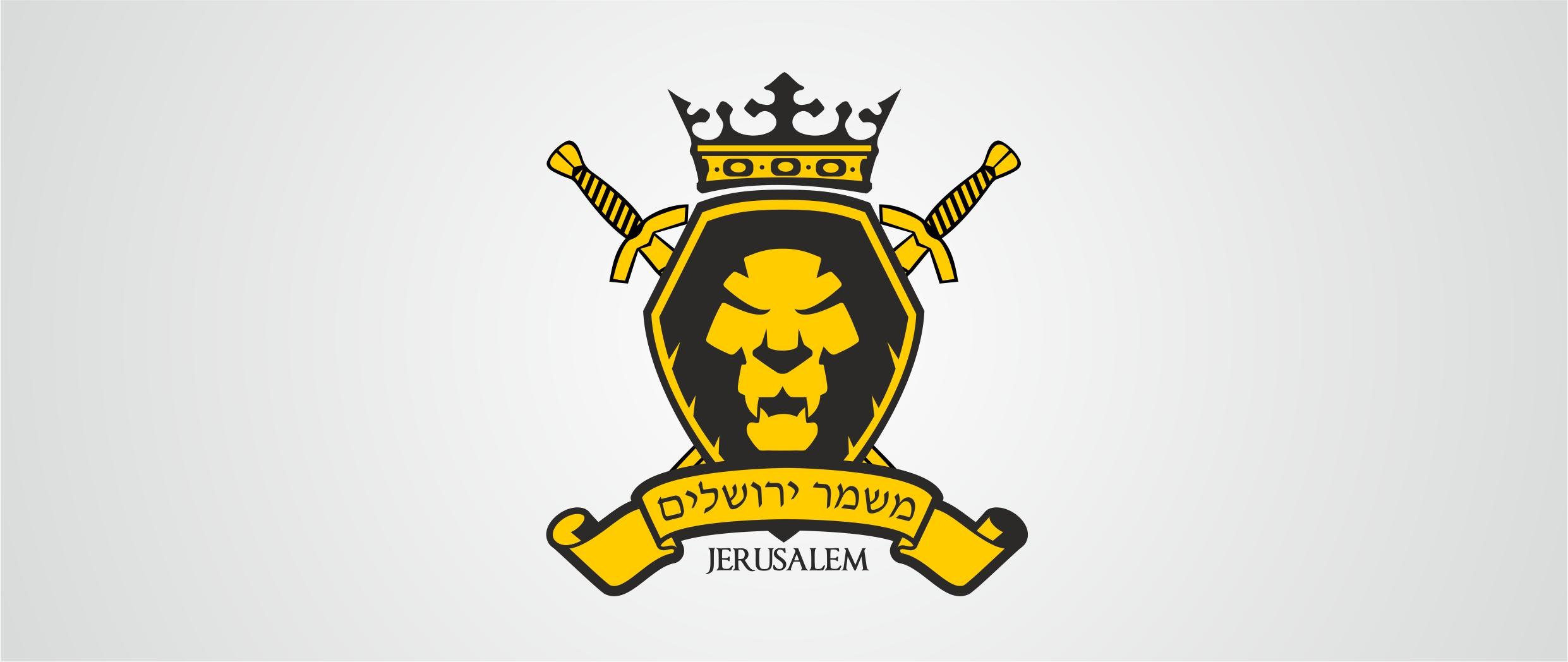 Разработка логотипа. Компания Страж Иерусалима фото f_31151e89de6f3611.jpg