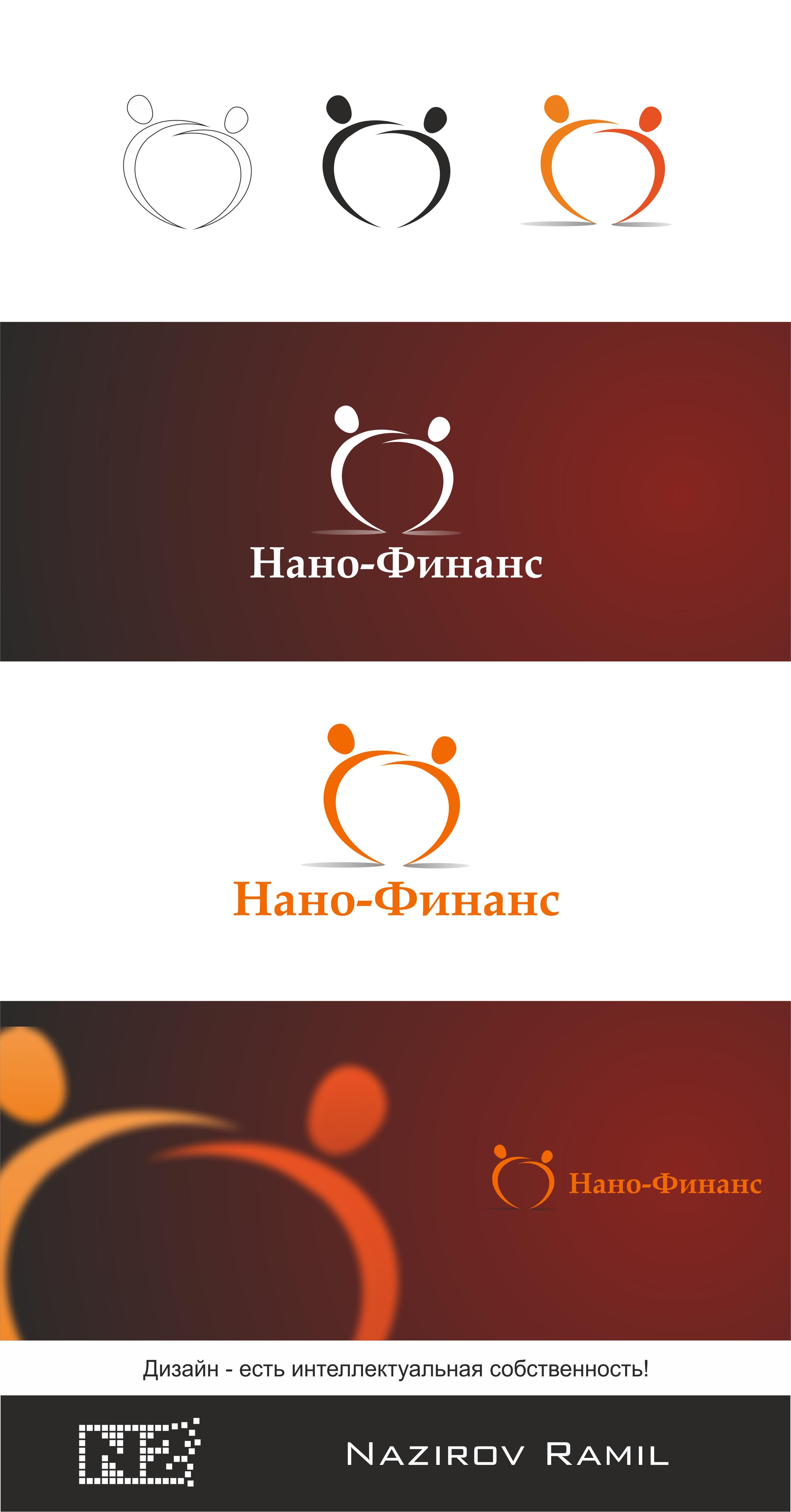 Нано финанс (1-е место в конкурсе)