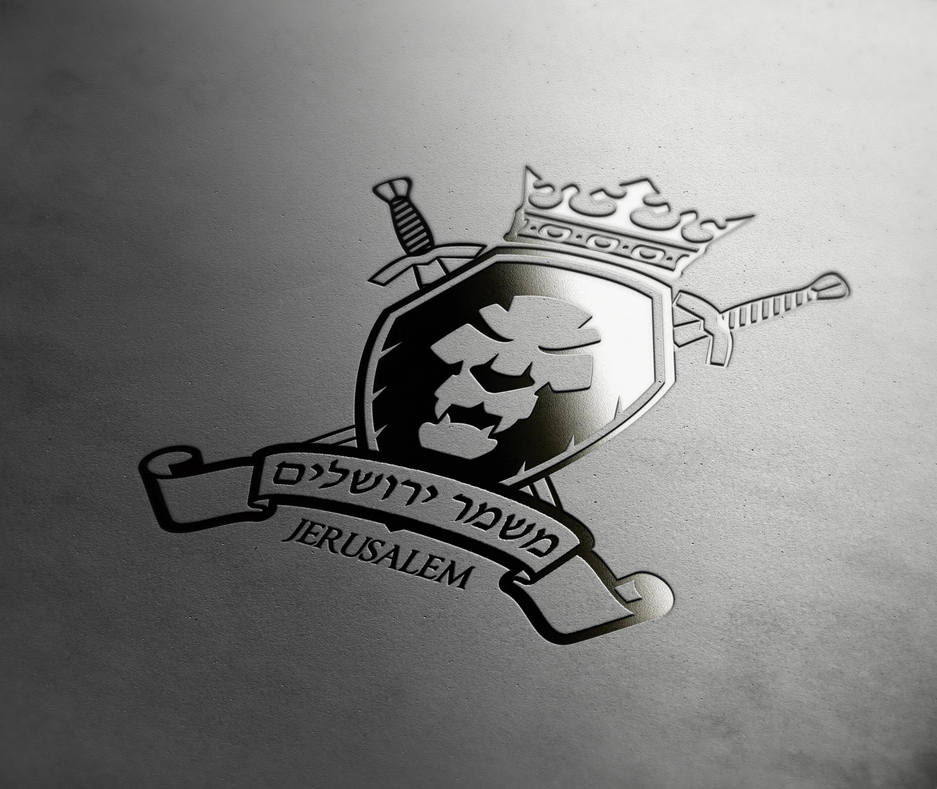 Разработка логотипа. Компания Страж Иерусалима фото f_34551e8a4de1250e.jpg