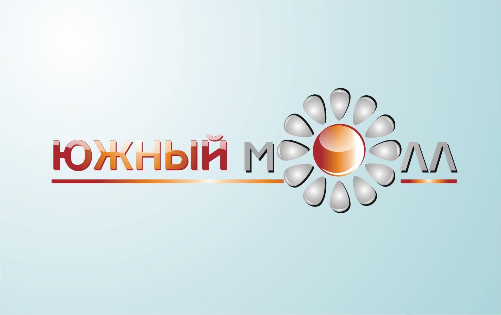Разработка логотипа фото f_4db696bb8b14a.jpg