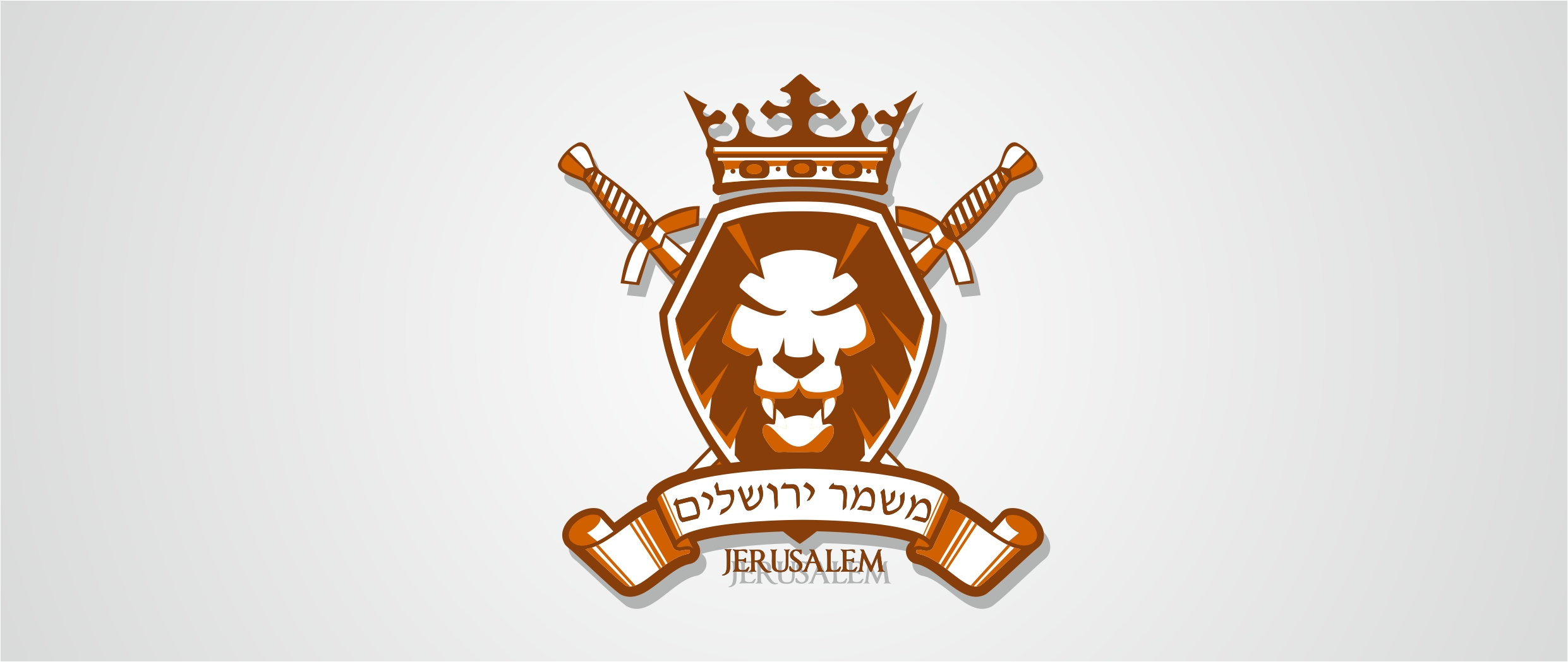 Разработка логотипа. Компания Страж Иерусалима фото f_55251f89a6462687.jpg