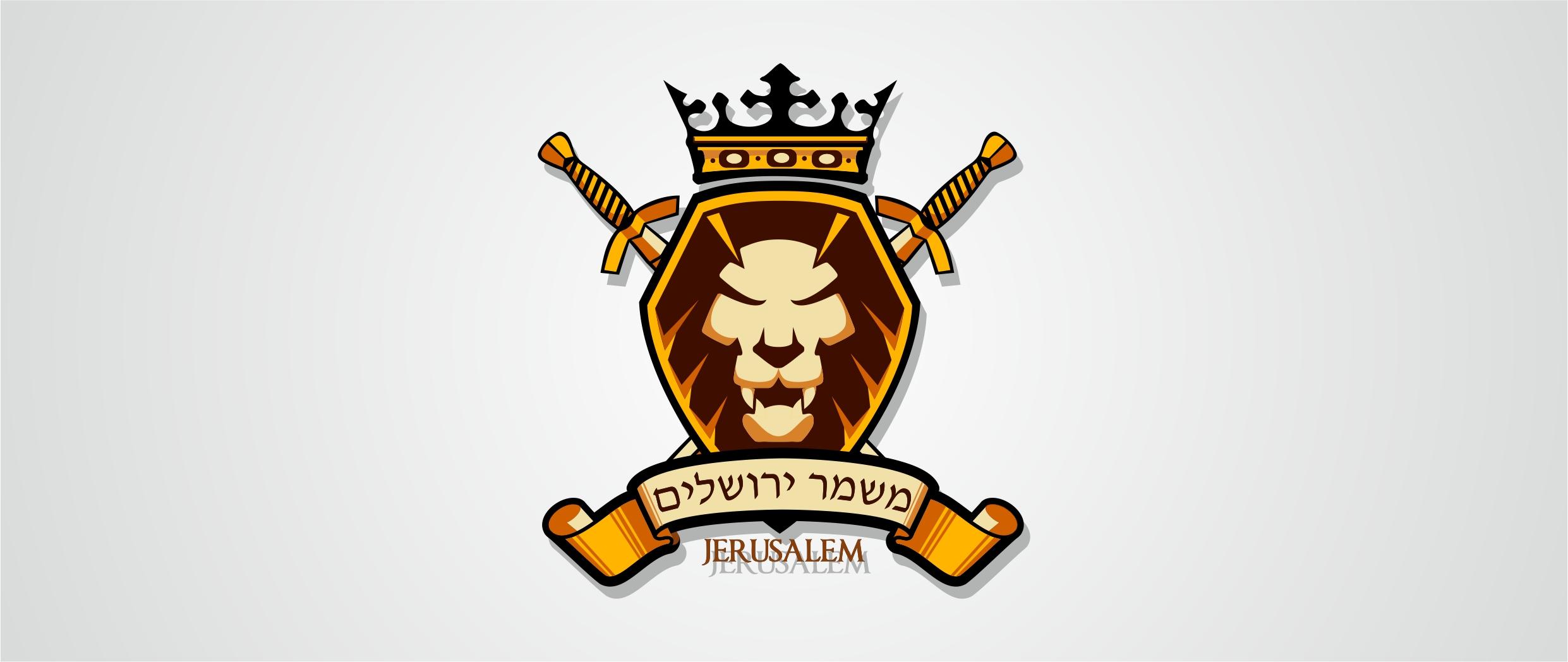 Разработка логотипа. Компания Страж Иерусалима фото f_62451f89a769d4e6.jpg