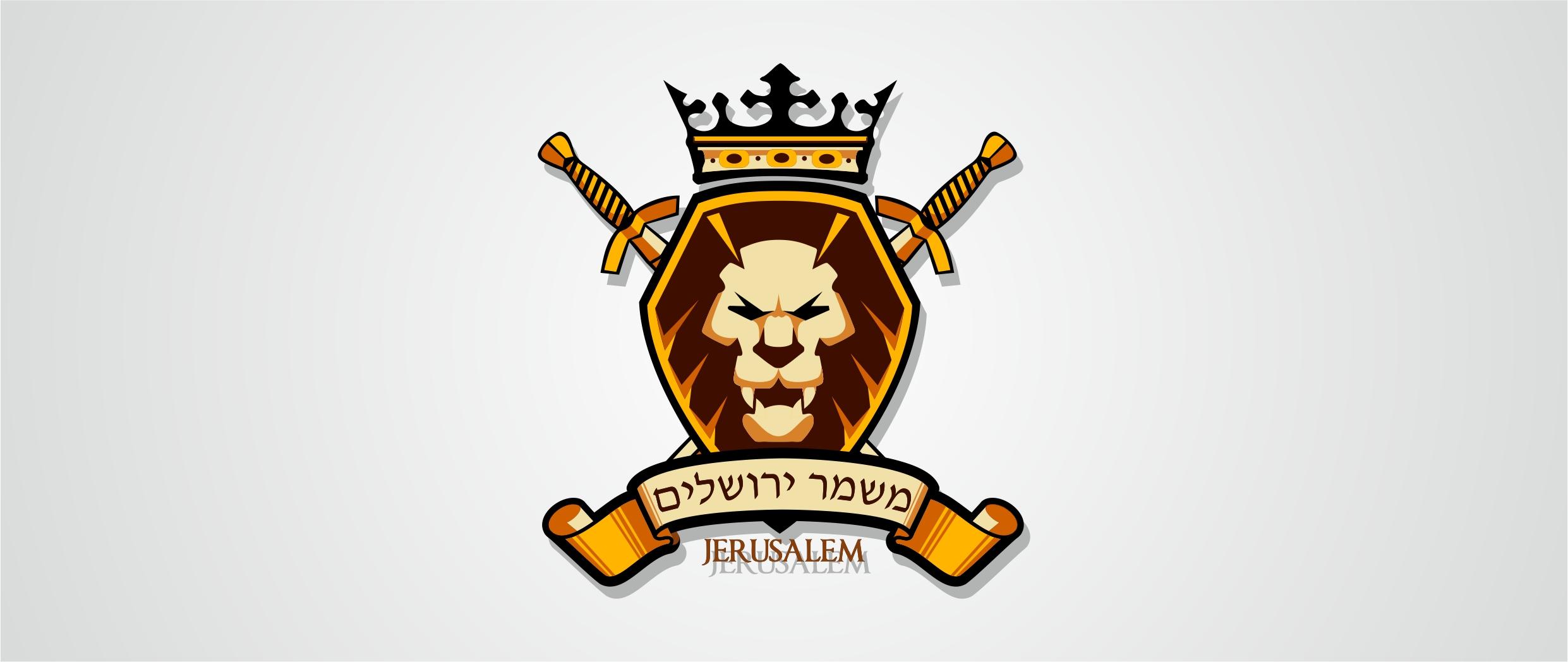 Разработка логотипа. Компания Страж Иерусалима фото f_91451f7ca3b10c03.jpg