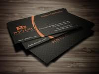 Роспан визитка на черной бумаге
