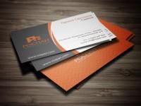 Роспан визитка на белой бумаге