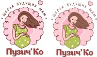Пузичко