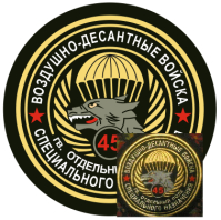 Эмблема ВДВ Специальный батальон, векторизация