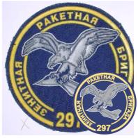 Эмблема ракетной бригады, векторизация