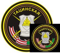 Эмблема Тацинская, векторизация