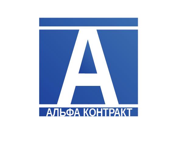 Дизайнер для разработки логотипа компании фото f_2705bf672493a6fb.png