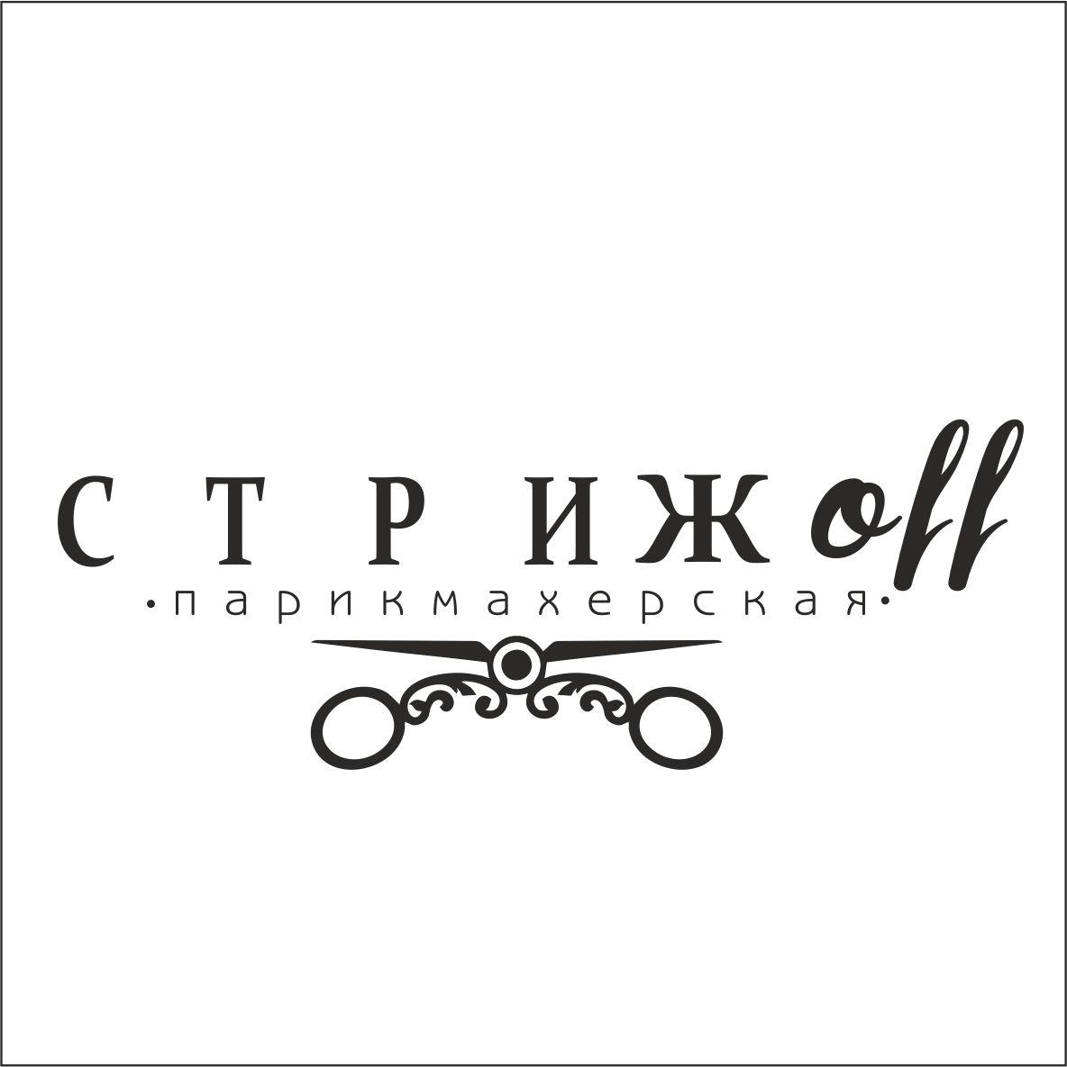 разработка названия и логотипа салона красоты фото f_68359b953f487ad1.jpg