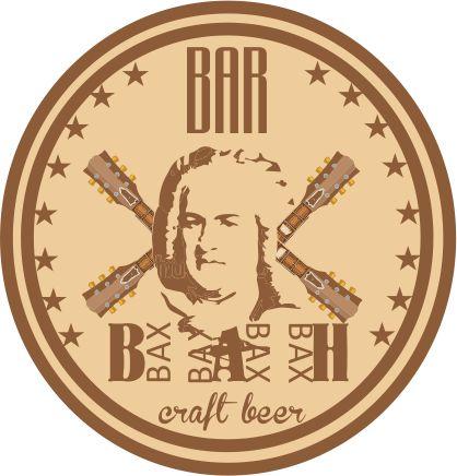 "Разработать логотип и вывеску рок-бару ""Бах"" фото f_75259b312b38ffdf.jpg"