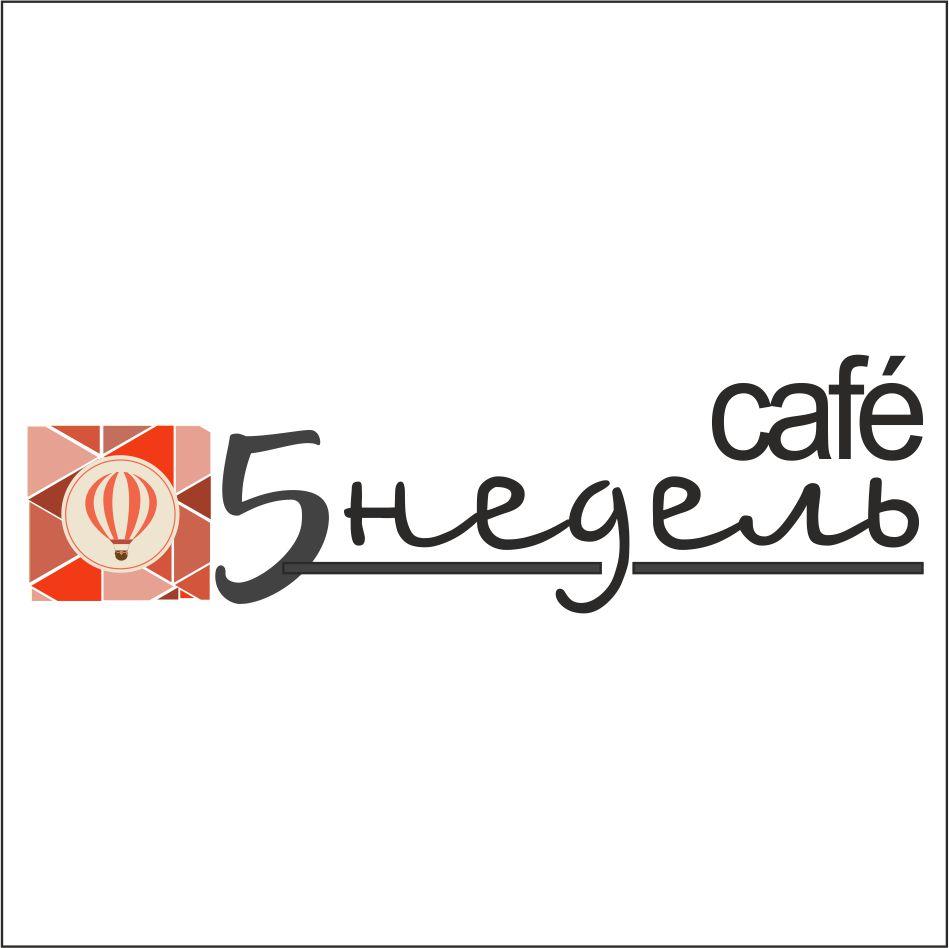 Логотип для кафе фото f_86959aeadc26418c.jpg