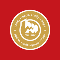 Музыке — 7 нот! Дизайн монеты