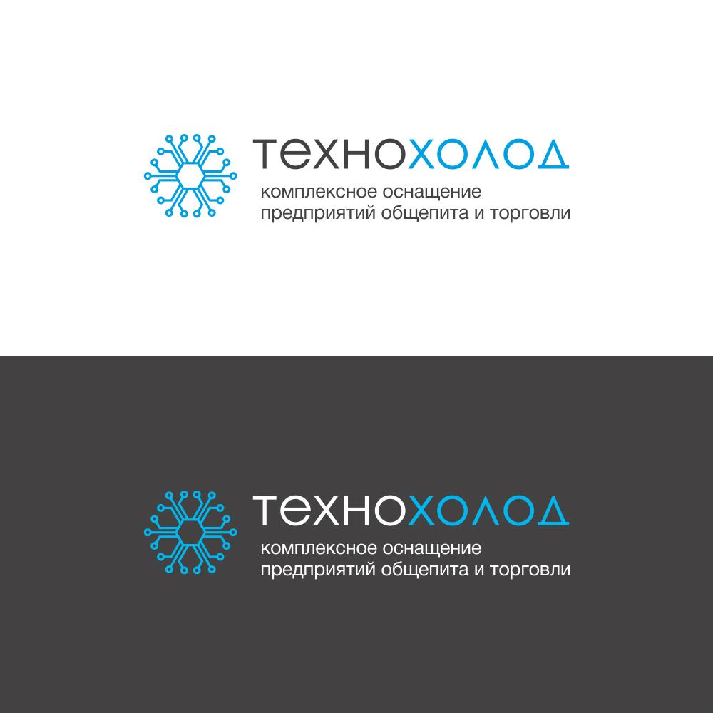 Логотип фото f_108587388ed0342b.jpg