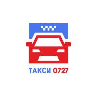 Логотип Такси 0727