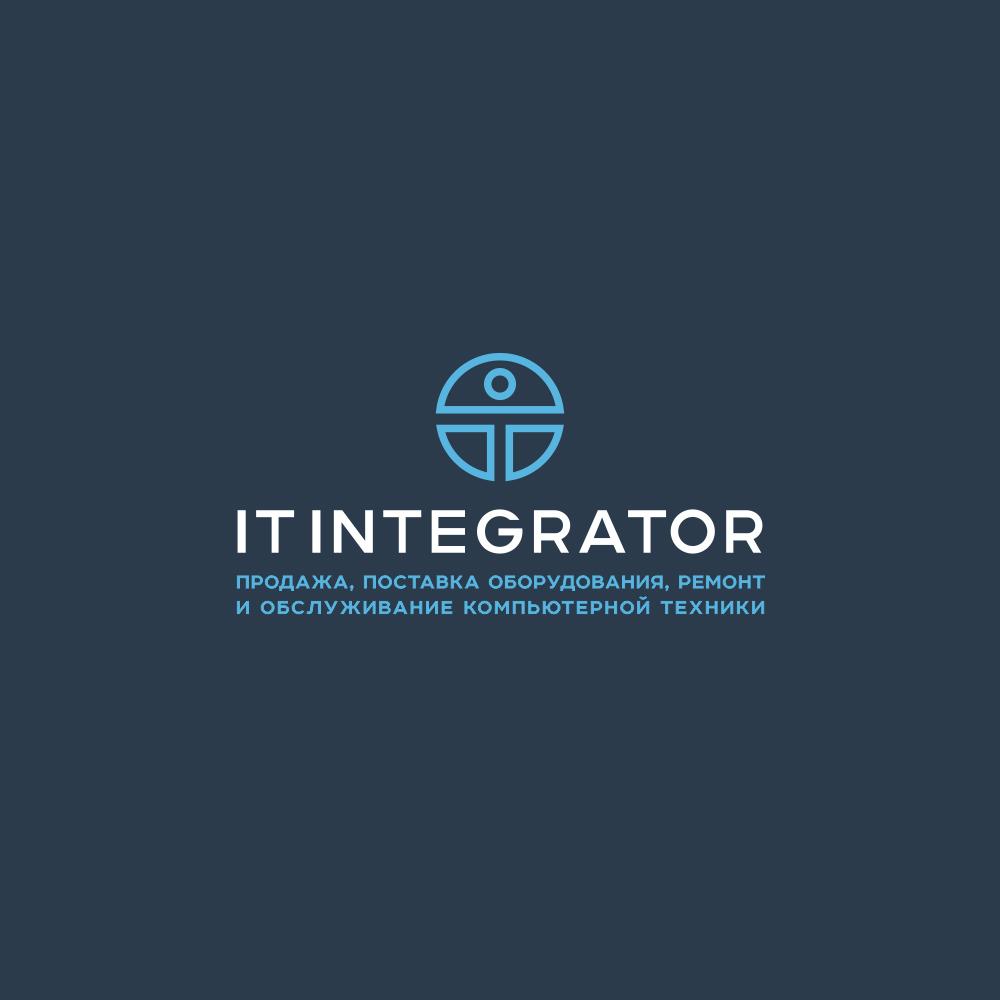 Логотип для IT интегратора фото f_15561496992e4294.jpg