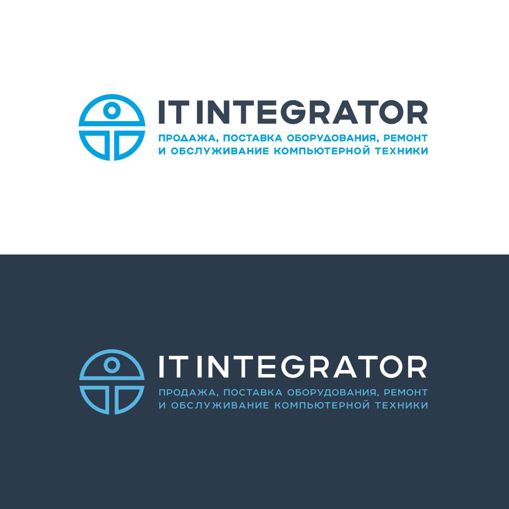 Логотип для IT интегратора фото f_1816149698c796c1.jpg