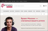 Дизайн сайта Браво-Мьюзик 2017