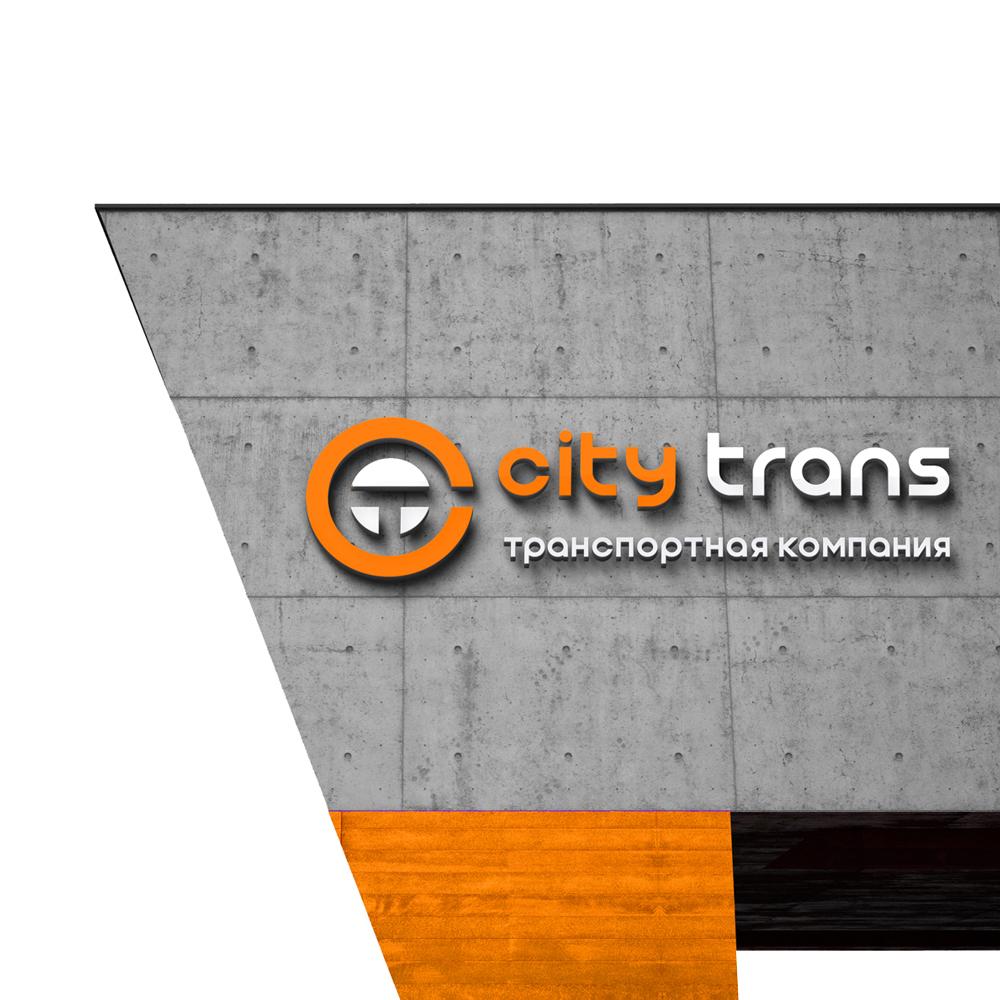 Разработка Логотипа транспортной компании фото f_2165e740b5148714.jpg