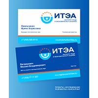 Визитные карточки института «ИТЭА»