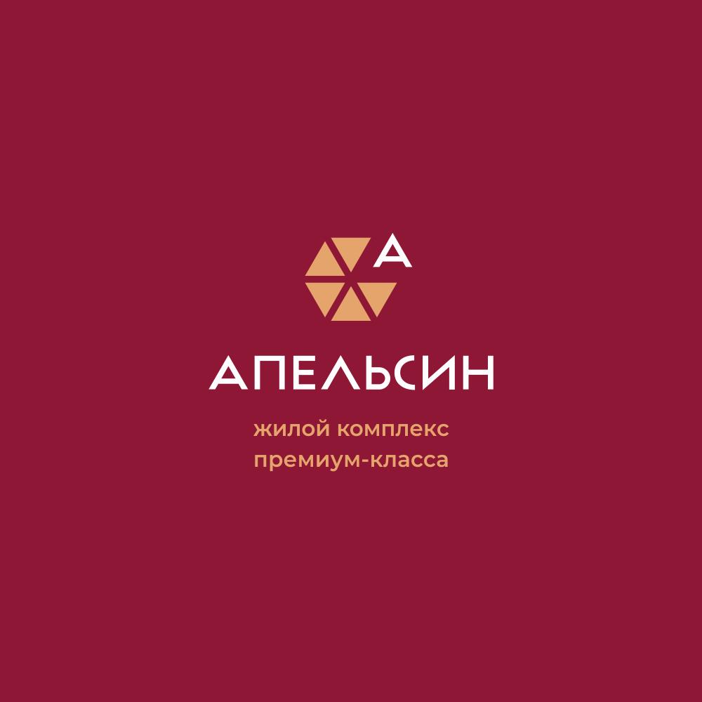 Логотип и фирменный стиль фото f_3195a608475116fb.png