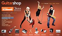 Интернет магазин «Guitarshop»