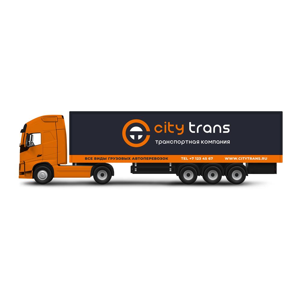 Разработка Логотипа транспортной компании фото f_5755e740b4c37dfd.jpg